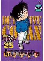 名探偵コナン PART23 Vol.6