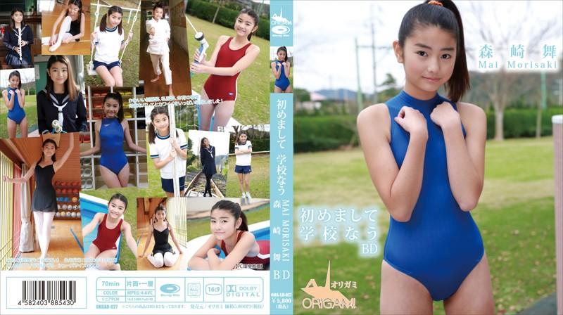 [ORGAB-027] Mai Morisaki 森崎舞 初めまして 学校なう Blu-ray