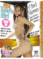 キラメキTeen's Girl T-back Heaven