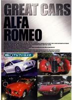 GREAT CARS アルファロメオ