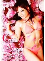Cutie Angel/君島あすか