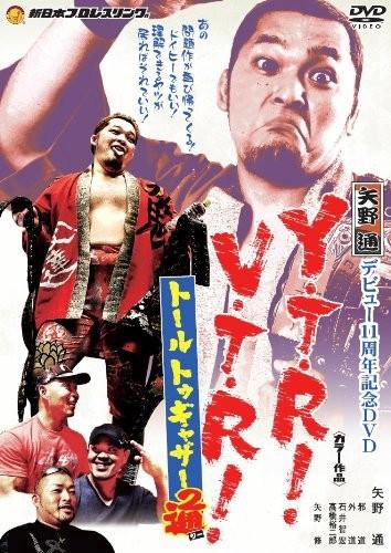 矢野通デビュー11周年記念DVD Y・T・R!V・T・R!〜トール トゥギャザー通(ツー)〜
