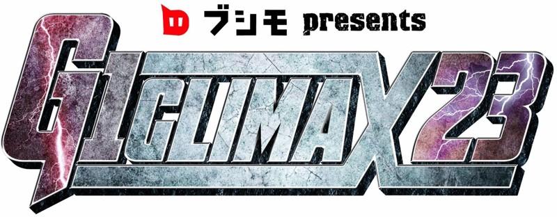 G1 CLIMAX 2013 DVD&Blu-ray (DVD+ブルーレイディスク)