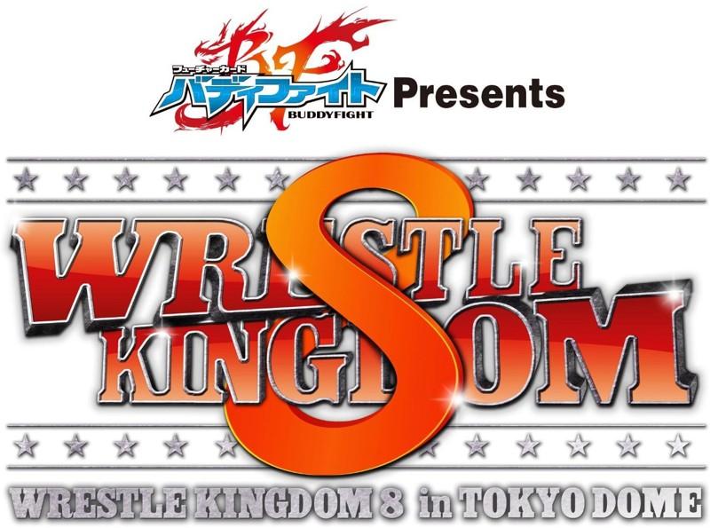 レッスルキングダム8 2014.1.4 TOKYO DOME DVD+-劇場版-Blu-ray BOX