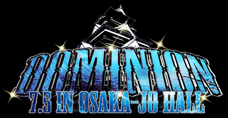 速報DVD!新日本プロレス2015 DOMINION 7.5 in OSAKA-JO HALL