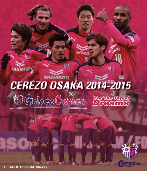 セレッソ大阪2014-2015×Golazo Cerezo〜For The Top of Dreams〜 (ブルーレイディスク)