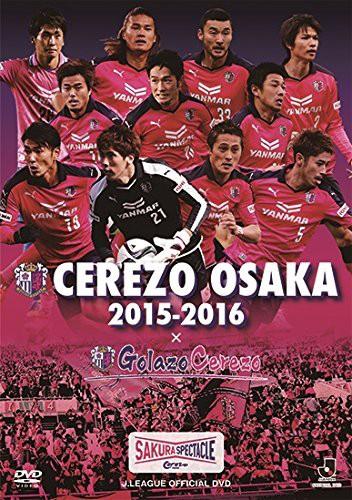 セレッソ大阪2015-2016