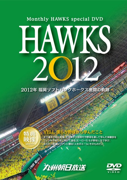 HAWKS 2012