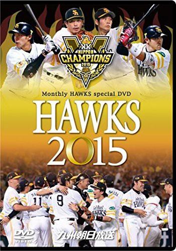 HAWKS 2015