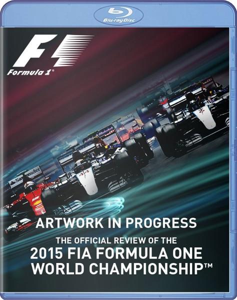2015 FIA F1世界選手権総集編 (ブルーレイディスク)