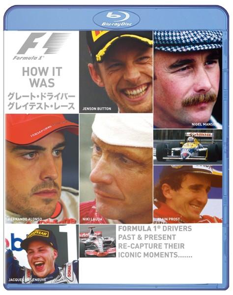 F1 グレート・ドライバー/グレイテスト・レース(HOW IT WAS ブルーレイディスク)