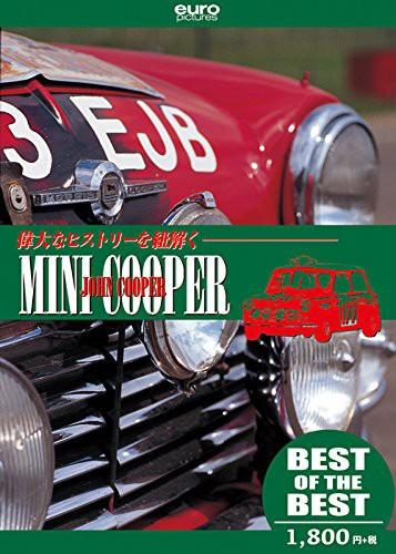 【BEST】ミニクーパー&ジョン・クーパー