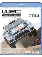 2014 FIA 世界ラリー選手権 総集編 (ブルーレイディスク) モータースポーツ