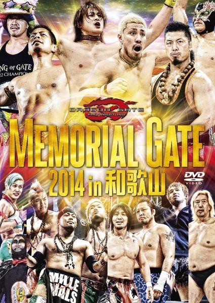 MEMORIAL GATE 2014 in 和歌山