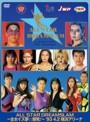 �����ܽ��ҥץ�쥹/�����DVD����� ALL STAR DREAMSLAM����������̴����ȯ����93�� 4/2 ���ͥ���ʡ������ǡ�