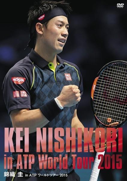 錦織圭 in ATPワールドツアー 2015