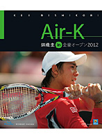 スポーツ Air-K 錦織圭 in 全豪オープン20...
