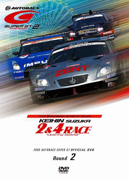 SUPER GT 2009 ROUND2 鈴鹿サーキット