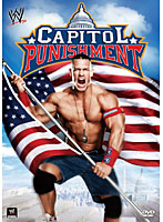 WWE キャピタル・パニッシュメント 2011 格闘技