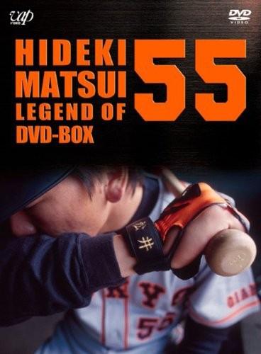 松井秀喜-LEGEND OF 55-