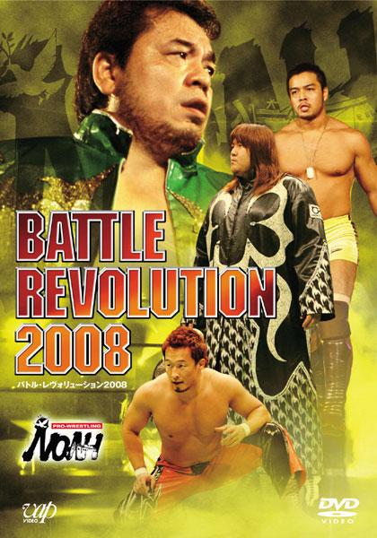 PRO-WRESTLING NOAH バトル・レヴォリューション2008 (2枚組)
