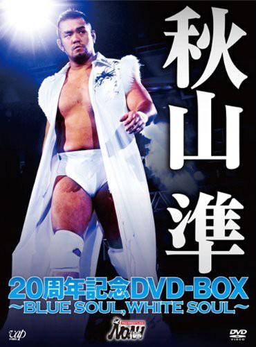 秋山準20周年記念DVD-BOX 〜BLUE SOUL,WHITE SOUL〜(本編6枚組)