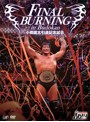 FINAL BURNING in Budokan �����������൭ǰ���