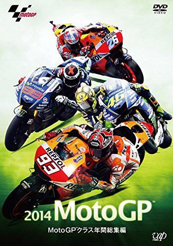 2014MotoGP MotoGPクラス年間総集編