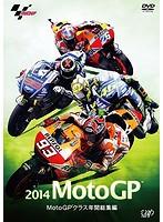 2014MotoGP MotoGPクラス年間総集編 モータースポーツ