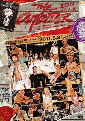 ジ・アウトサイダー 2011 vol.2