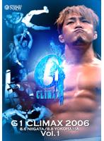 G1 CLIMAX 2006 vol.1[AKBD-16004][DVD]