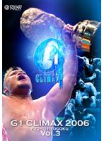 G1 CLIMAX 2006 vol.3[AKBD-16006][DVD]