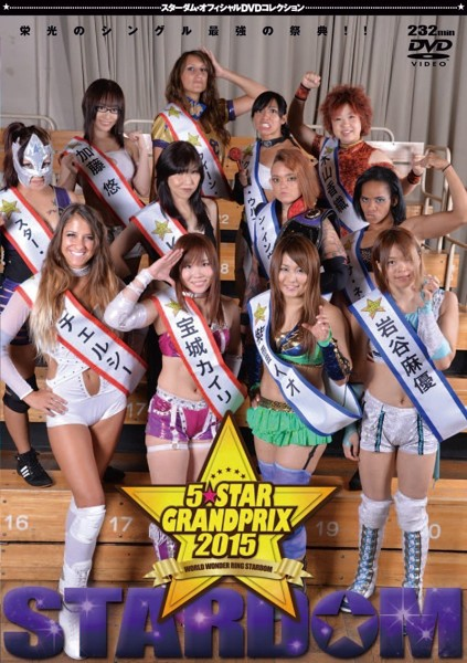 STARDOM5★STAR GP 2015