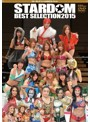 スターダム BEST SELECTION 2015