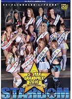 プロレス STARDOM 5★STAR GP 2016[SDV-13...
