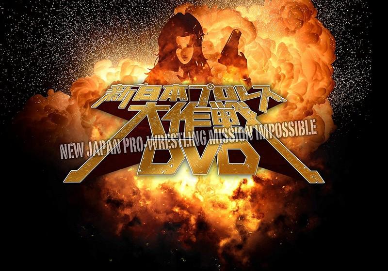 新日本プロレス大作戦 Vol.2
