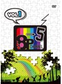 8P channel 5 Vol.1