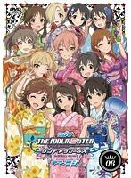 ラジオ アイドルマスター シンデレラガールズ『デレラジ』DVD Vol.8[IMCG-0008][DVD] 製品画像