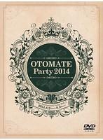 オトメイトパーティー♪2014