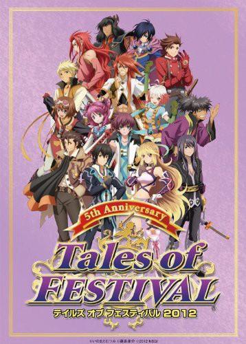 テイルズ・オブ・フェスティバル 2012