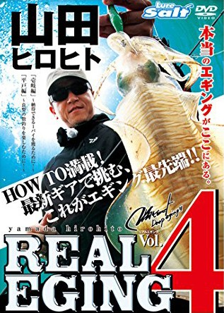 REAL EGING Vol.4