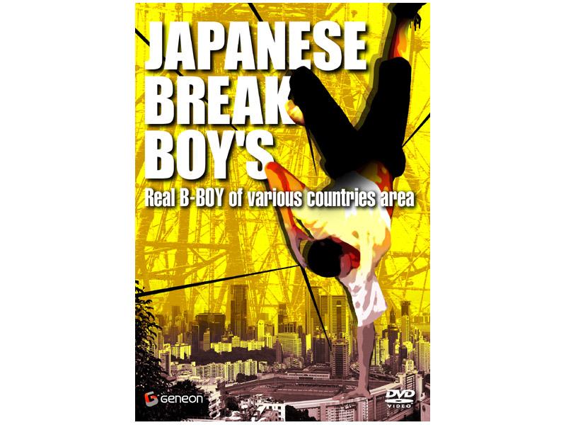 JAPANESE BREAK BOYS REAL B-BOY OF VARIOUS COUNTRIES AREA