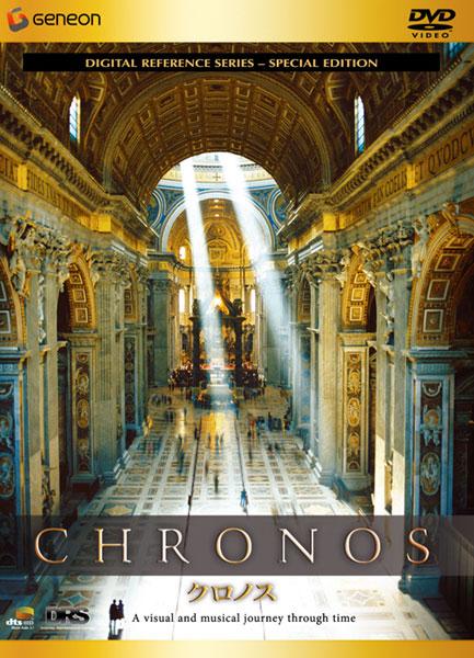 CHRONOS クロノス
