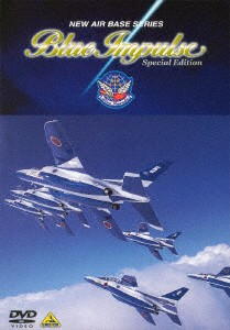 NEW AIR BASE SERIES BLUE IMPULSE special edition