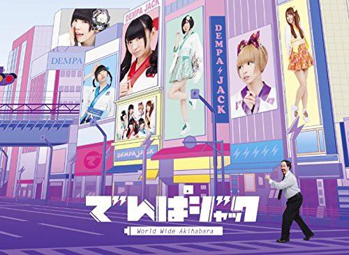 でんぱジャック-World Wide Akihabara-