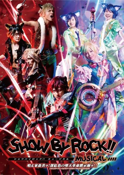 SHOW BY ROCK!!MUSICAL〜唱え家畜共ッ!深紅色の堕天革命黙示録ッ!!〜