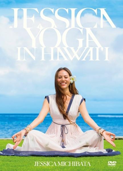 JESSICA YOGA IN HAWAII