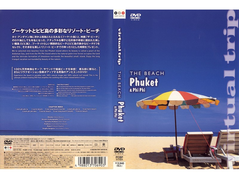 virtual trip THE BEACH Phuket&PhiPhi