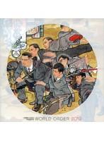 2012/WORLD ORDER