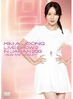キム・アジュン LIVE SHOW 2 IN JAPAN 2013~Run The World~/キム・アジュン アイドル